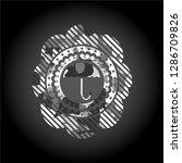 umbrella icon on grey camo... | Shutterstock .eps vector #1286709826
