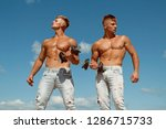 fight weakness with strength.... | Shutterstock . vector #1286715733