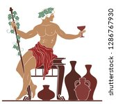 the ancient greek god dionysus... | Shutterstock .eps vector #1286767930