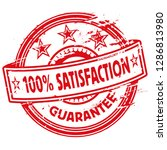 rubber stamp with one hundred...   Shutterstock .eps vector #1286813980