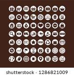 icons for ecommerce | Shutterstock .eps vector #1286821009