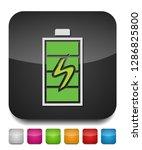 vector battery charging   power ... | Shutterstock .eps vector #1286825800