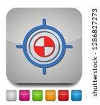 target goal icon  target focus... | Shutterstock .eps vector #1286827273