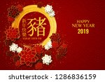 vector chinese greeting card... | Shutterstock .eps vector #1286836159