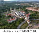 nusajaya  johor   circa january ... | Shutterstock . vector #1286888140