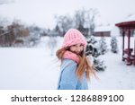close up winter portrait of...   Shutterstock . vector #1286889100