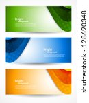 set of banners | Shutterstock .eps vector #128690348