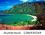 Kahana Bay  View From Puu Piei...