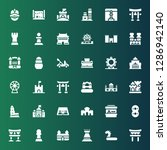 castle icon set. collection of... | Shutterstock .eps vector #1286942140