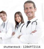 closeup.successful doctors of...   Shutterstock . vector #1286972116