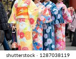 young girl wearing japanese... | Shutterstock . vector #1287038119