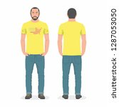 front and back view of young... | Shutterstock . vector #1287053050