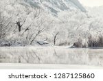 winter landscape with river and ... | Shutterstock . vector #1287125860