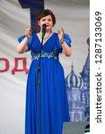 podolsk  russia   september 9 ... | Shutterstock . vector #1287133069