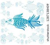 fish. vector illustration | Shutterstock .eps vector #1287138409