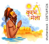 illustration of sadhu saint of... | Shutterstock .eps vector #1287169126