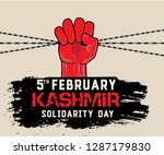 Kashmir Solidarity Day 5 Feb Pakistan