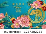 chinese new year 2020 year of... | Shutterstock .eps vector #1287282283