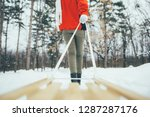 close up of girl pull the sled. ... | Shutterstock . vector #1287287176
