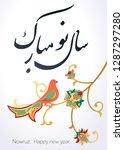 happy iranian new year. nowruz. | Shutterstock .eps vector #1287297280