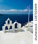santorini island  greece  ... | Shutterstock . vector #1287323449