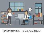 men working with computers. men ... | Shutterstock . vector #1287325030