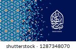 islamic design greeting card... | Shutterstock .eps vector #1287348070