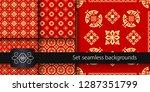 set of bright  festive seamless ... | Shutterstock .eps vector #1287351799