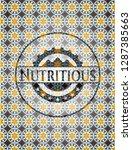 nutritious arabic emblem... | Shutterstock .eps vector #1287385663