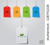 price labels set . vector | Shutterstock .eps vector #128741228
