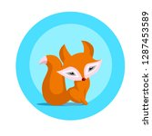 colorful  fire fox  sly  cute ... | Shutterstock .eps vector #1287453589