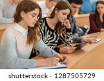 view from side of studious... | Shutterstock . vector #1287505729