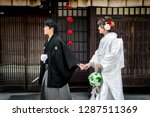 kyoto  kyoto   japan   05 12... | Shutterstock . vector #1287511369