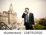Concerned Businessman Talking...