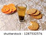 hot drink  green tea with... | Shutterstock . vector #1287532576