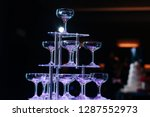 side view of a glass pyramid... | Shutterstock . vector #1287552973