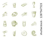 cutlery  drinks  seafood and... | Shutterstock .eps vector #1287567523
