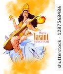 happy vasant panchami pooja of... | Shutterstock .eps vector #1287568486