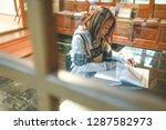 yilan literary museum  taiwan   ...   Shutterstock . vector #1287582973