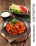 spicy chicken ribs on a plate | Shutterstock . vector #1287583720
