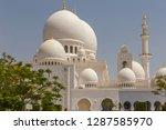 abu dhabi  united arab emirates ...   Shutterstock . vector #1287585970