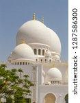 abu dhabi  united arab emirates ...   Shutterstock . vector #1287586300
