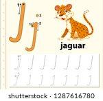 letter j tracing alphabet...   Shutterstock .eps vector #1287616780