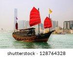 Hong Kong   February 13  Hong...