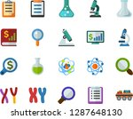 color flat icon set   atom flat ... | Shutterstock .eps vector #1287648130