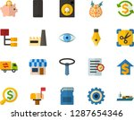 color flat icon set   ink pen... | Shutterstock .eps vector #1287654346