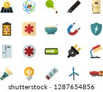 color flat icon set   atom flat ... | Shutterstock .eps vector #1287654856