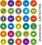 white solid icon set  skimmer... | Shutterstock .eps vector #1287657406