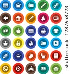 white solid icon set  toilet...   Shutterstock .eps vector #1287658723