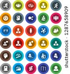 white solid icon set  student... | Shutterstock .eps vector #1287658909